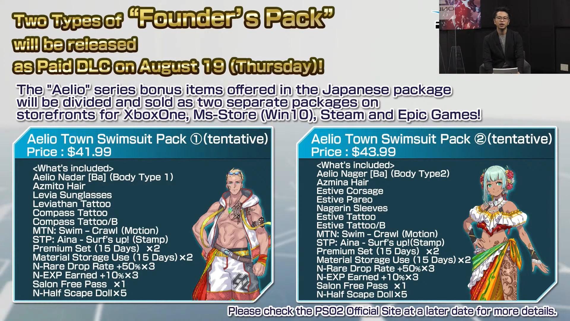 pso2 new genesis starter package 3