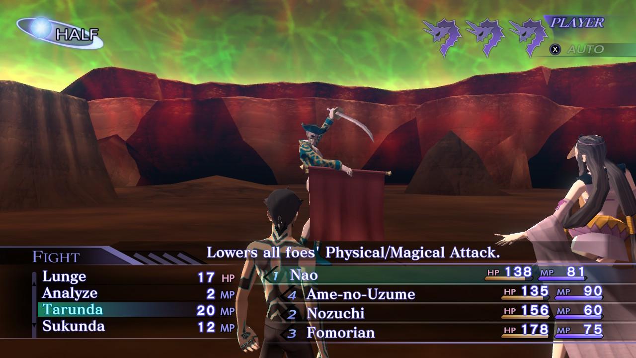 SMT III Nocturne HD Remaster