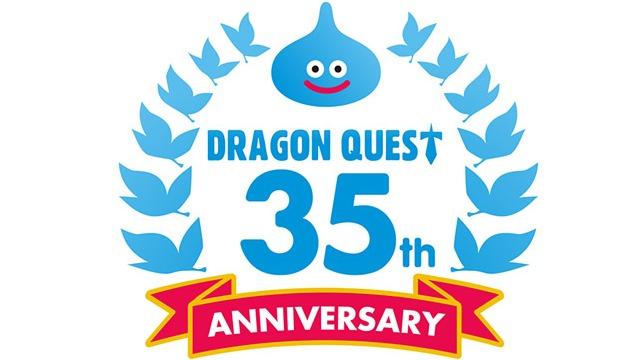 Dragon Quest Anniversary Broadcast