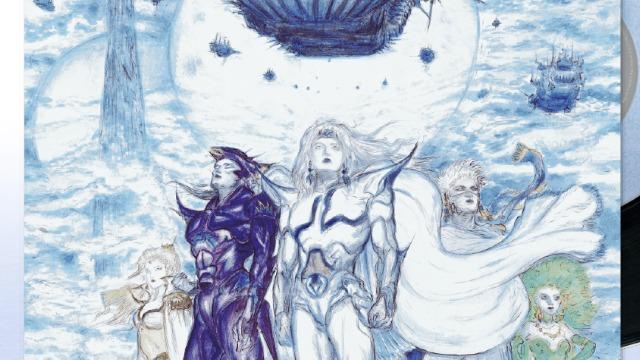 Final Fantasy IV Vinyl Album