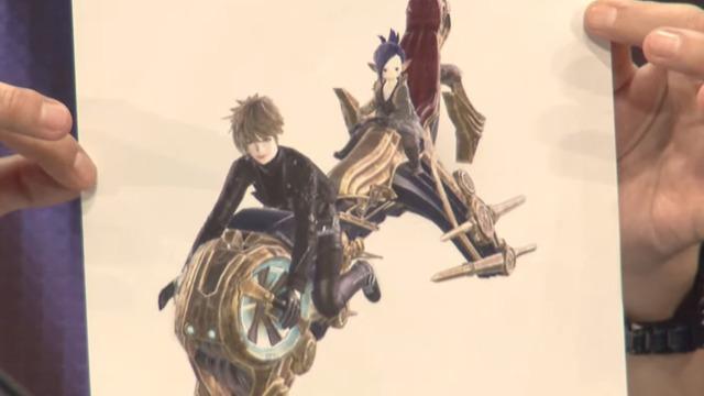 Final Fantasy XIV Final Fantasy XII Mount