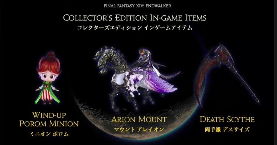 ffxiv endwalker collector's edition 3