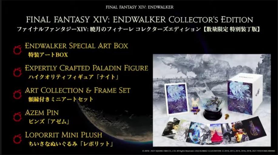 ffxiv endwalker collector's edition