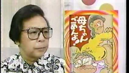 Tominaga Ichiro Passed Away