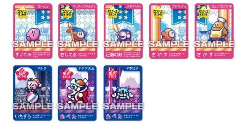 Kirby One Night Werewolf card samples