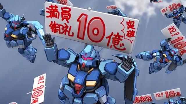 Mobile Suit Gundam Hathaway has grossed over 1 billion yen