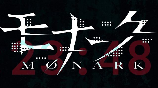 Monark Shin Megami Tensei