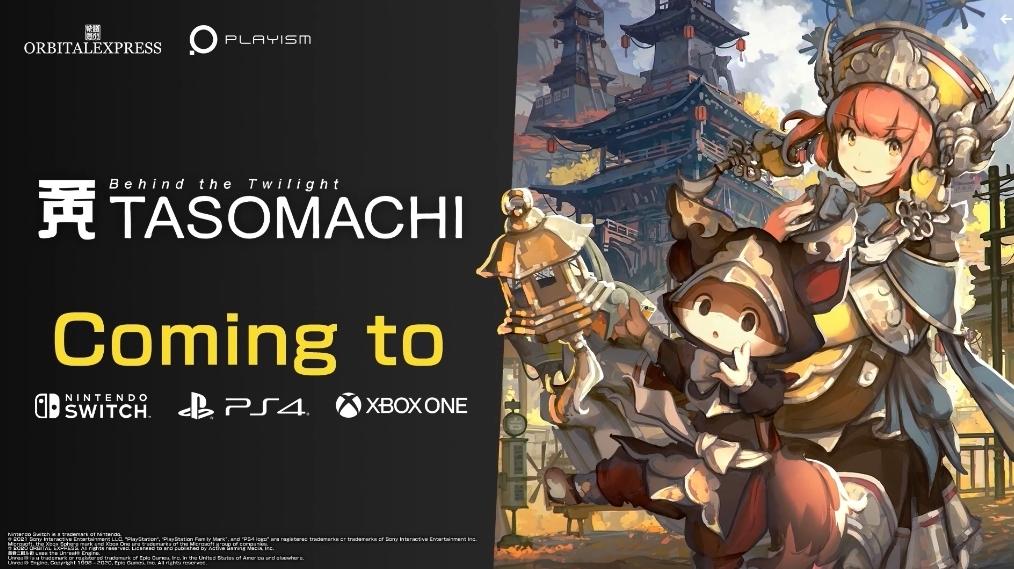 Tasomachi Switch PS4 Xbox