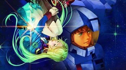 Gundam Beltorchika's Children Drama CD