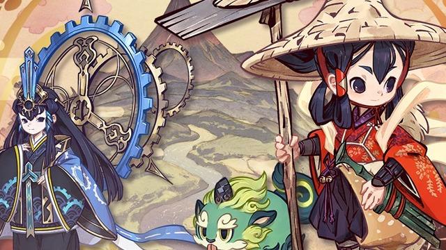 Sakuna Super Smash Bros. Ultimate