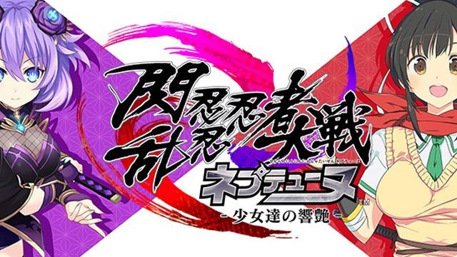 Senran Kagura Neptunia Crossover Delayed Until September