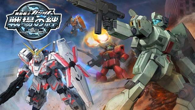 Gundam: Senjou no Kizuna / Bonds of the Battlefield 1
