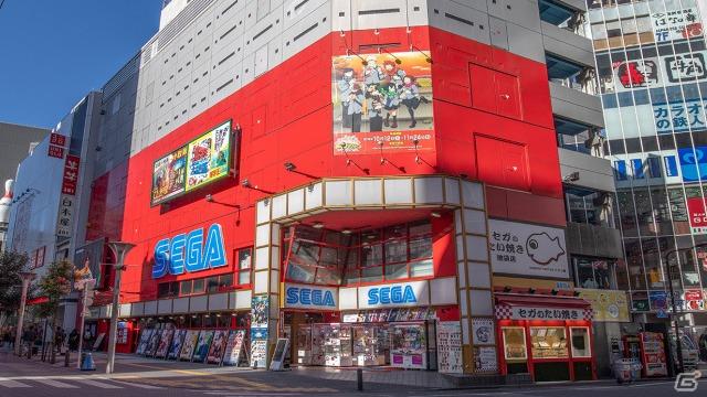 Sega Ikebukuro GiGO Arcade Closing