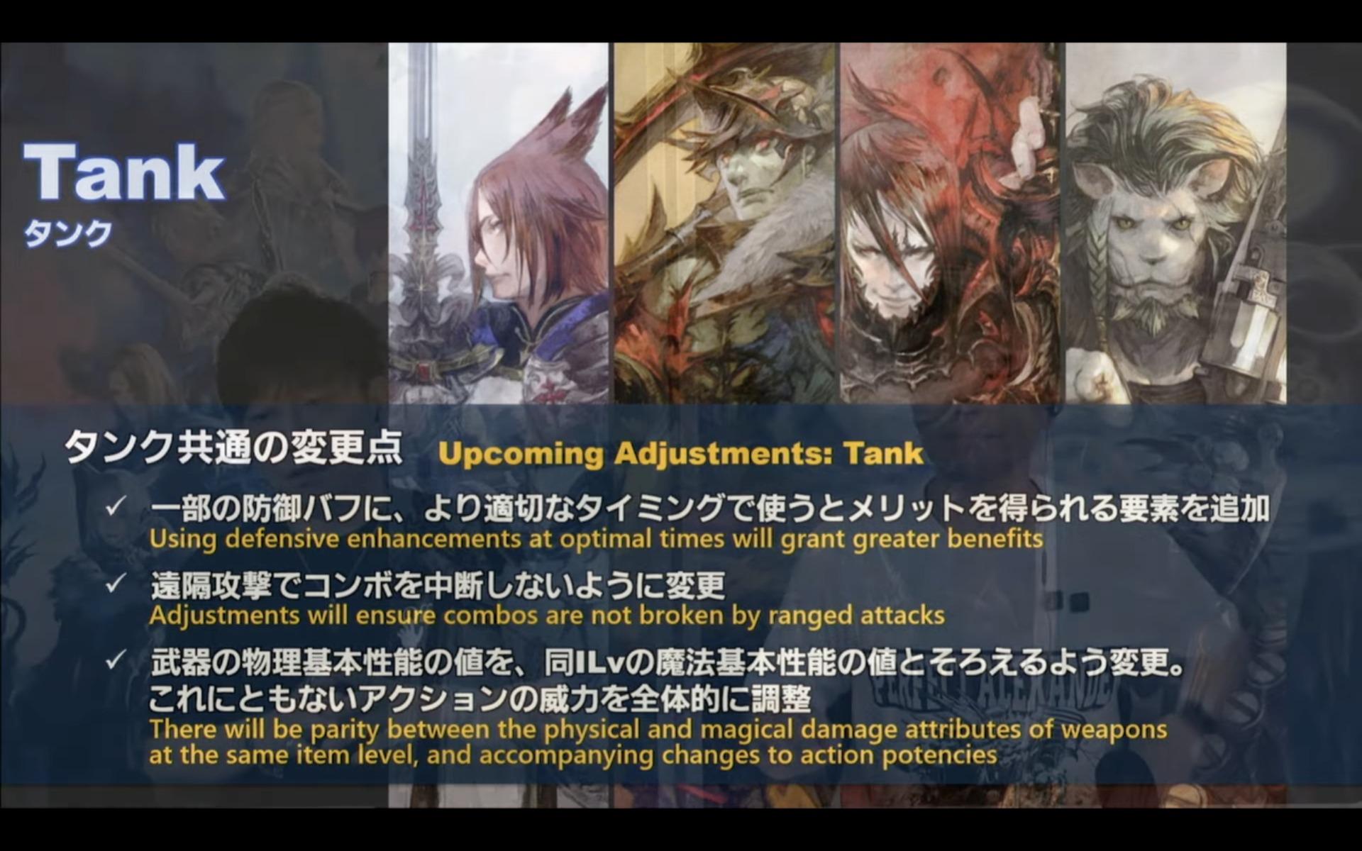 FFXIV job changes adjustments tanks endwalker