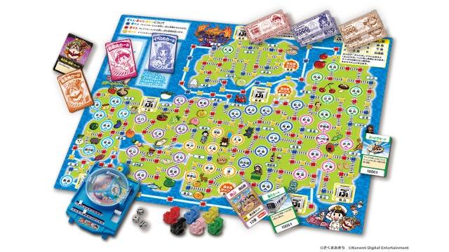 Momotaro Dentetsu Showa Heisei Reiwa board game