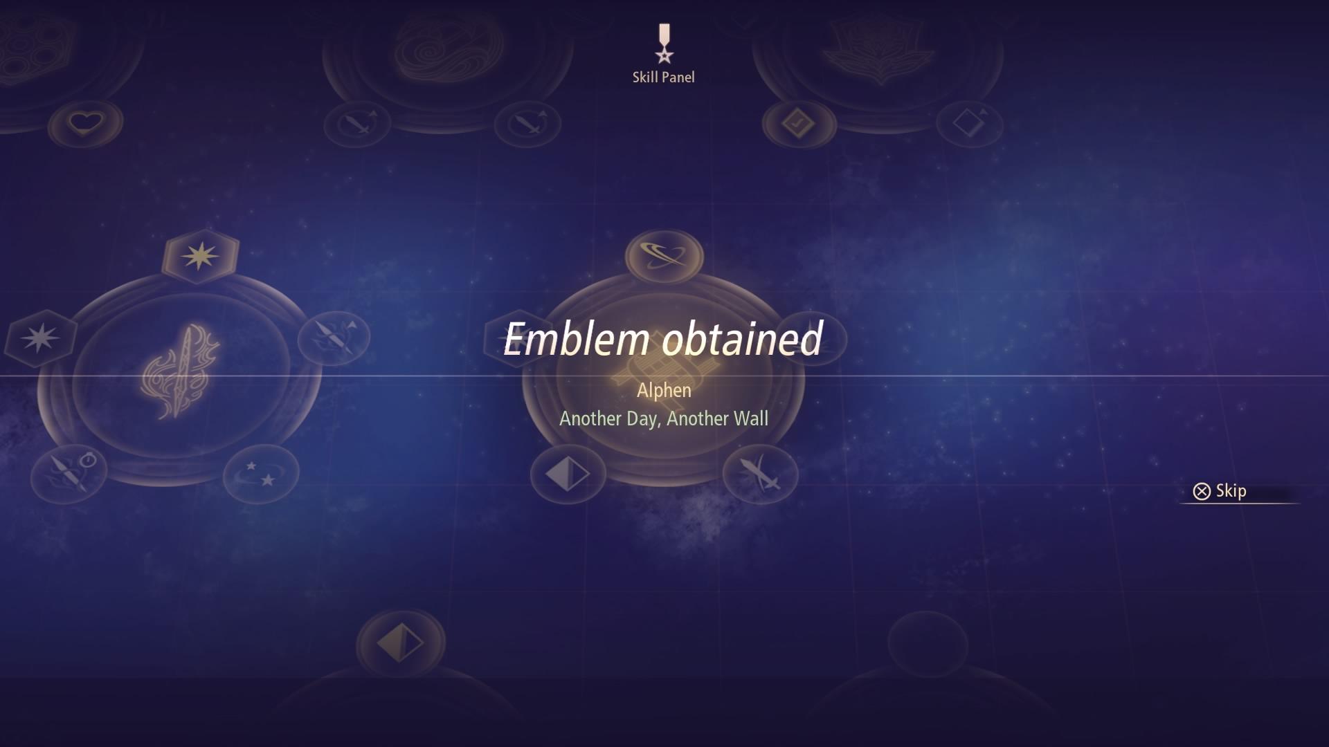 Alphen Emblem