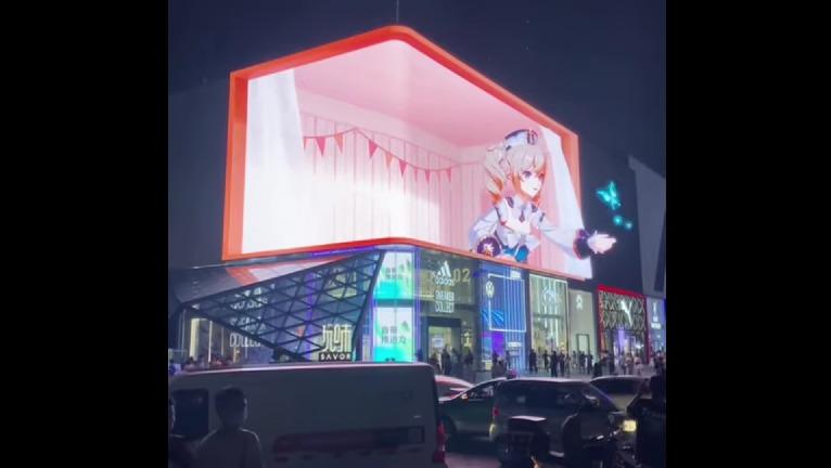 3D Billboard of Genshin Impact Barbara Waves at People in China - Siliconera